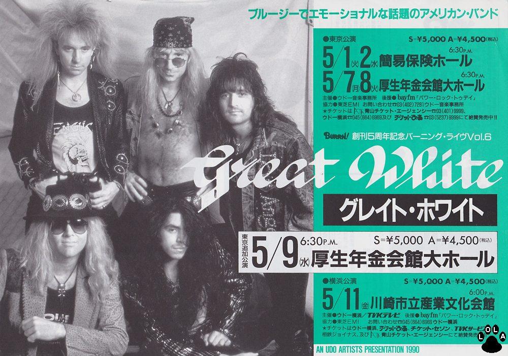 Great White - グレイト·ホワイ...