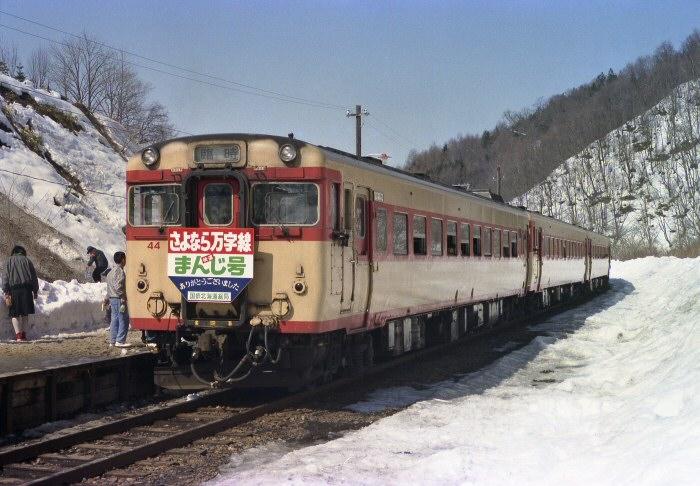 北海道の鉄道風景その1-なめく...